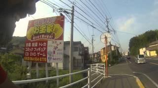 Día 294: A cuatro pedaladas de Osaka