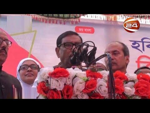 'বিএনপি সংখ্যালঘুবান্ধব' মির্জা ফখরুলের এমন দাবি হাস্যকর: কাদের