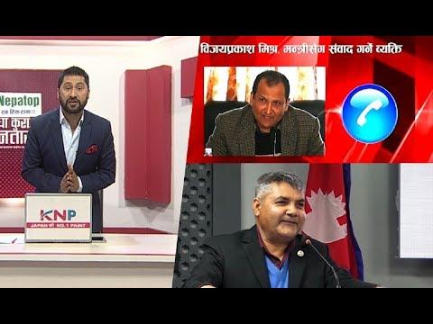 News24 Nepal