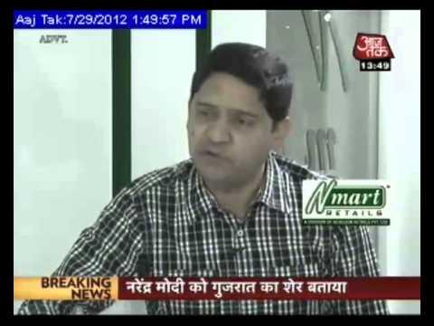 N Mart Aaj Tak Episode 2