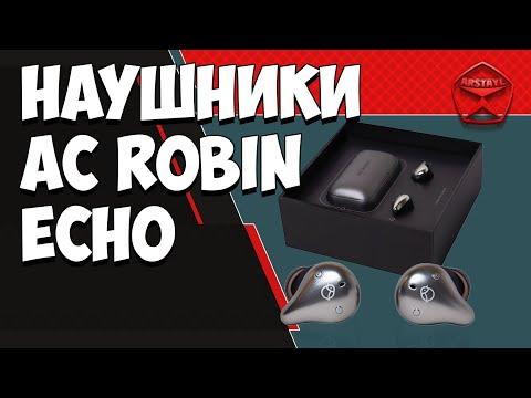 Арматурные Bluetooth наушники с прекрасным звуком от AC Robin Echo / Арстайл /