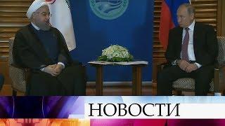 Президент России провел первые переговоры в рамках саммита ШОС.