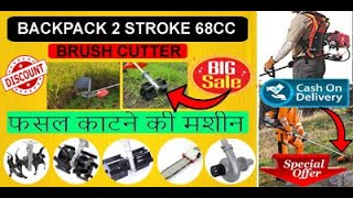 Honda Grasscutter 4 stroke Backpack In India at Krishitool