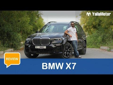BMW Saudi Arabia - 2019 BMW Models, Prices and Photos
