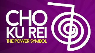 Reiki Symbols Explained: Cho Ku Rei (The Power Symbol)