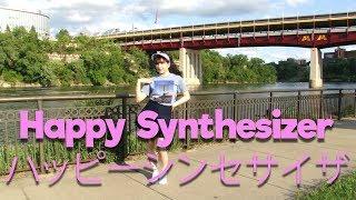 ハッピーシンセサイザ Happy Synthesizer By Takara