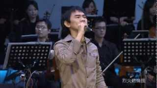 姚可傑+楊培安+卓義峰+賴銘偉 - 永遠不回頭 LIVE_2011/12/10 (DVD版)