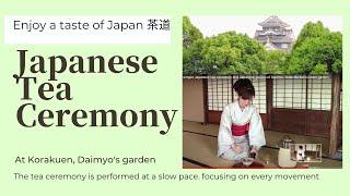 Very Simple Japanese Tea Ceremony At A Japanese Garden, Korakuen