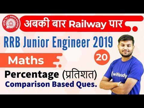 12:30 PM - RRB JE 2019   Maths by Sahil Sir   Percentage mp3 yukle - mp3.DINAMIK.az