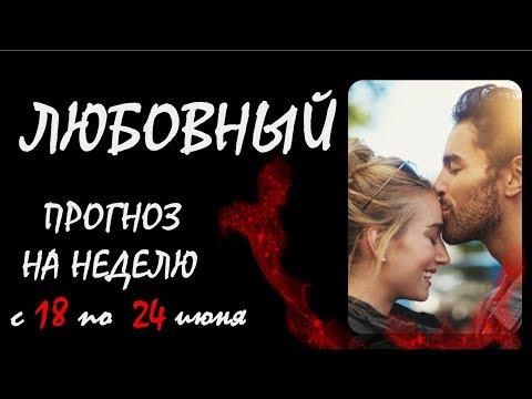 Гороскоп апрель 2017 дева мужчина
