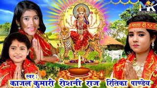 bhakti song Bhojpuri//Bolbam song 2020//Bhojpuri song//MK bhakti Sagar//Bhojpuri new video//2020 - Download this Video in MP3, M4A, WEBM, MP4, 3GP