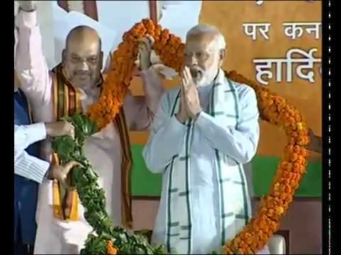 PM Modi addresses party karyakartas at BJP HQ