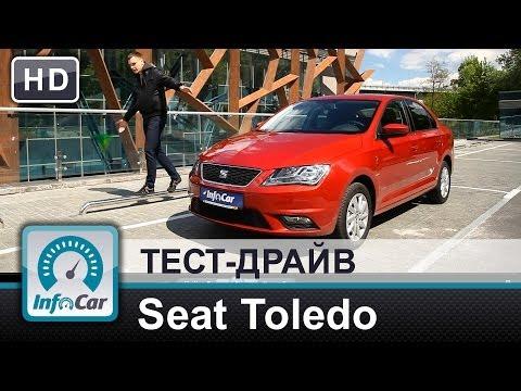 Seat  Toledo Лифтбек класса B - тест-драйв 1