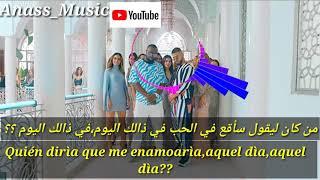 Mr Gims ,maluma Hola Señorita(lyrics)مترجمة