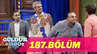 Güldür Güldür Show 187. Bölüm (Tek Parça Full HD)