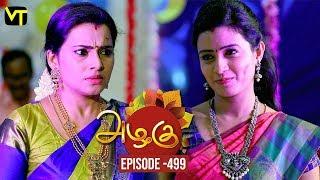 Azhagu - Tamil Serial | அழகு | Episode 499 | Sun TV Serials | 10 July 2019 | Revathy | VisionTime