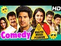 Vaayai Moodi Pesavum Tamil Movie Comedy   Part 1   Dulquer   Pandiarajan   Robo Shankar   Arjunan