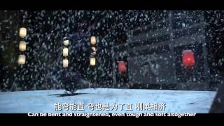 The Great Protector Long Trailer (Eng Subs) - 镖门长片花 [英语字幕版]