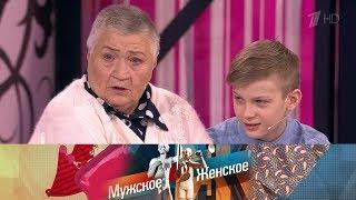 Мамы. Мужское / Женское. Выпуск от 07.03.2019