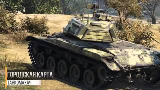 SpI C  против M41 Walker Bulldog   Танкомахач №41   от ARBUZNY и TheGUN World of Tanks