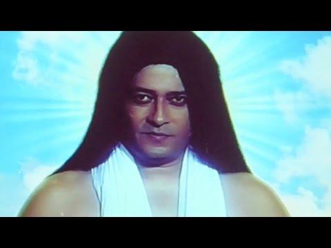 Achho Doyar Chirodin  Manoj Thakur
