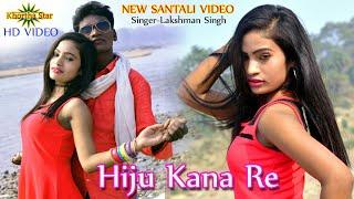 2018 new santali video-हिजु काना रे Hiju kana re Singer Lakshman kumar Singh