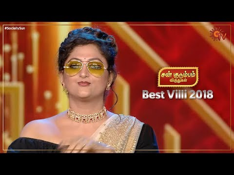 Best Villi Award 2018 | Sun Kudumbam Virudhugal 2018 | Throwback | Sun TV