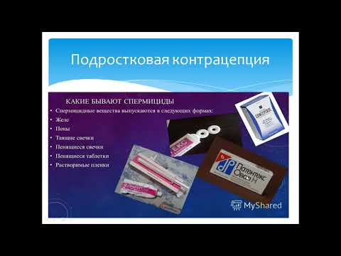 Ледисоф гепатит с