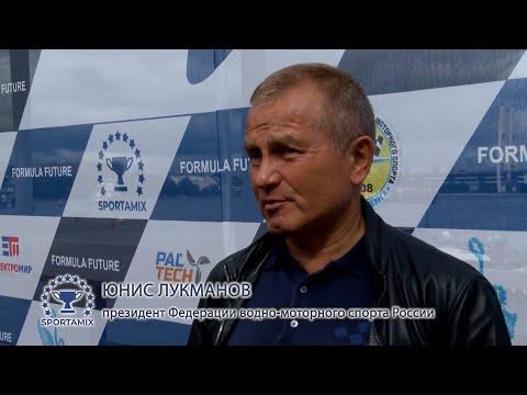 Юнис Лукманов: 'Спортамикс - современный способ управления спортом'