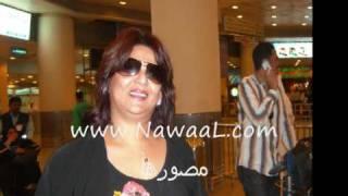 تحميل اغاني كل صوره نوال الكويتيه مصورها www.nawaal.com MP3
