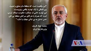 Iran Attack :25 killed in attack on Iranian military parade VOA Ashan TV