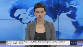 RTK3 Lajmet e orës 13:00 26.02.2021