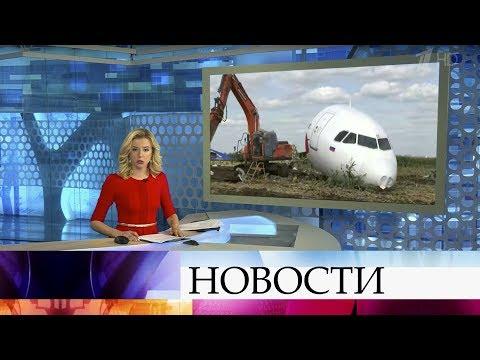 Выпуск новостей в 12:00 от 24.08.2019