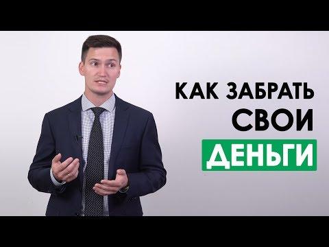 Партнерская программа бинарные опционы