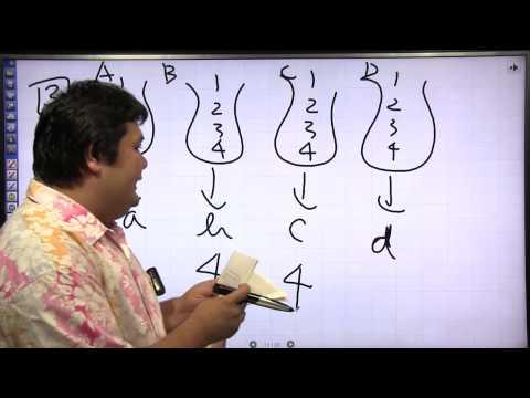 酒井のどすこい!センター数学IA #051 第8講 第3問