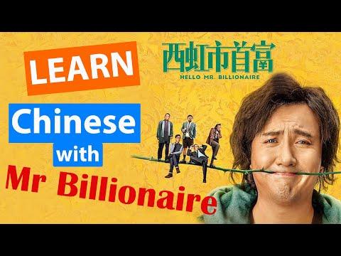 Download Hello Mr Billionaire Chinese 2018 Chinese Comedy Film Mp4 3gp Fzmovies
