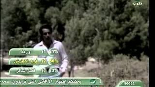 تحميل اغاني ملحم بركات يا حبيبي دوبني الهوى MP3