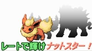 【ポケモンXY】レートで輝けナットスター! part3【ゆっくり実況】