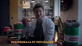IROH   Кремовый Пирог