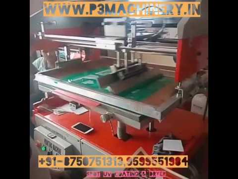 PCB Screen Printing Machine