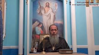 Об усилении молитвы по соглашению