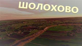Закат в с.Шолохово / над р.Базавлук / Xiaomi Mi Drone 4K / Чиж & Co - «»