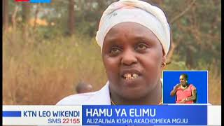 Hamu ya Elimu: Nikita msichana mlemavu anatembea masafa marefu ili kupata elimu