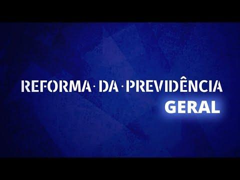 Reforma da Previdência: entenda como ficou o regime geral