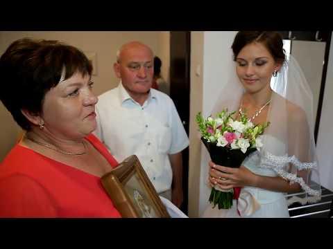 Благословение родителей и начало свадебного дня
