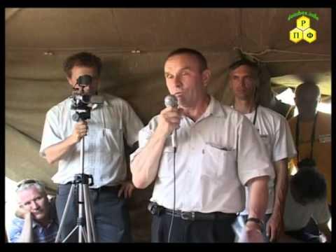 Обсуждение пчеловодного закона Нижегородской области