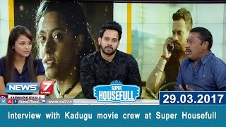 Interview with Kadugu movie crew at Super Housefull | News7 Tamil