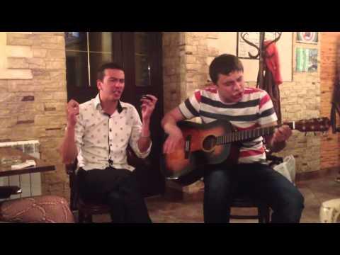 Круто поют и играют Не со мной кавер гитара