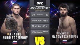 UFC БОЙ Хабиб Нурмагомедов vs Забит Магомедшарипов (com. vs com.)