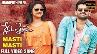 Masti Masti Mp3 Song | Nenu Sailaja Telugu Movie | Ram | Keerthi Suresh | Devi Sri Prasad